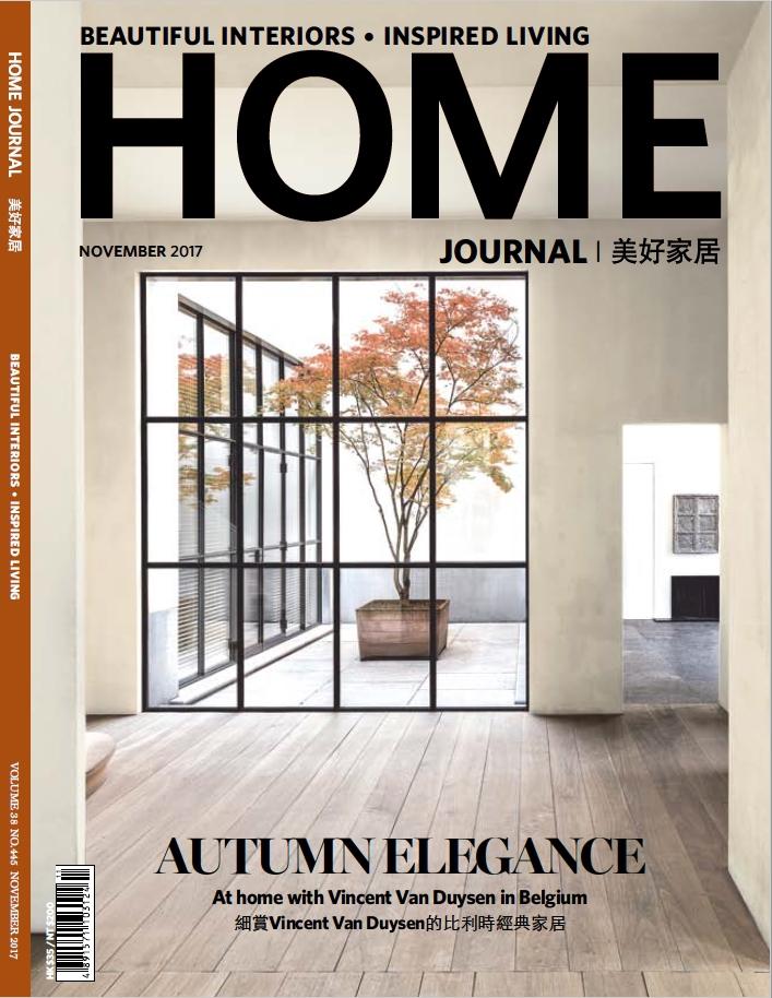 PUB_2017_Home Journal_Vincent Van Duysen