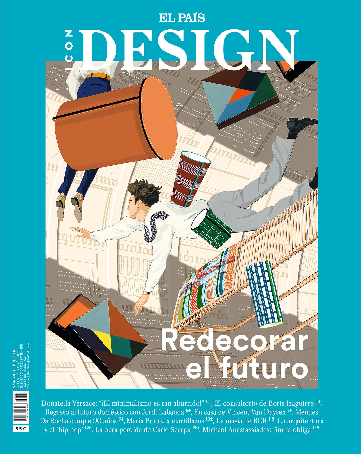 Pub 2018 Icon Design