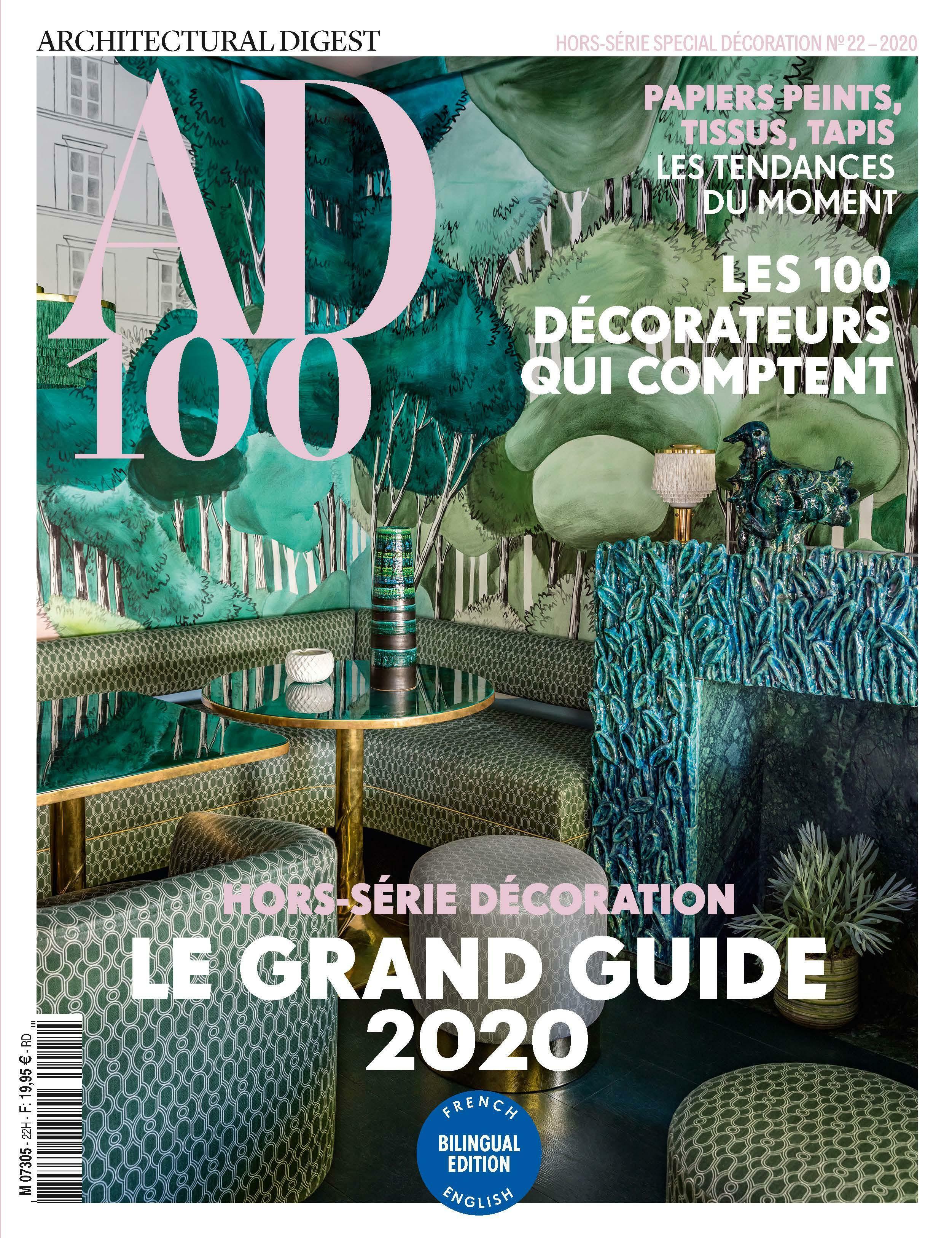 Pub 2020 Ad France Casa M Cover