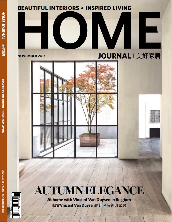 Pub 2017 Home Journal Cover