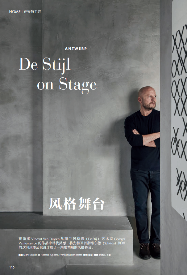 Pub 2018 Elle Decor China