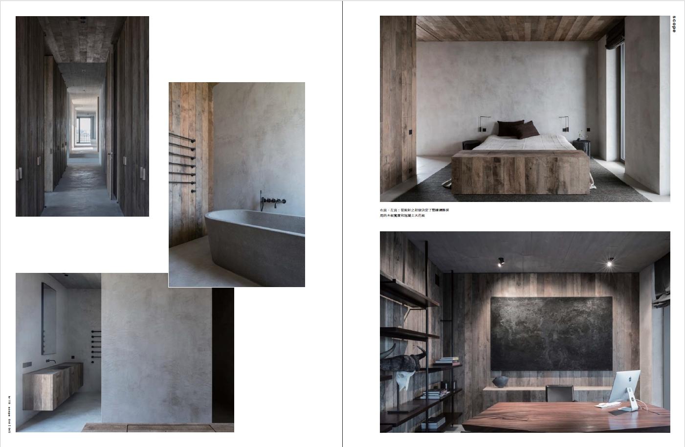 PUB_2018_IW Magazine_Vincent Van Duysen