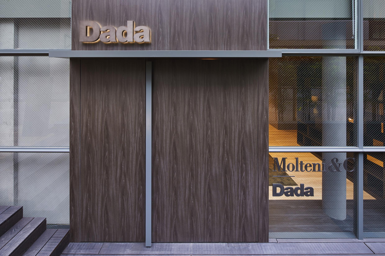 Dada Tokyo Flagship Store 11 Hr